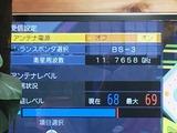 (2)受信レベル