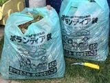 (3)ごみ袋