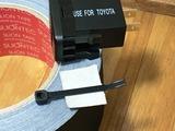 (7)ナイロン片とガムテープ
