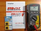 電池と取説