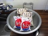 塩麹の準備