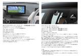 BMW DTVパッケージ
