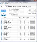 SSD#2