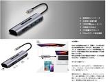 USB-C ハブ