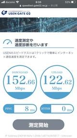 iPhoneSE_au-a