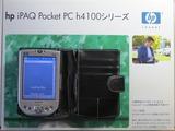 PocketPC h4150