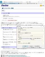 (11)Vectorライセンス