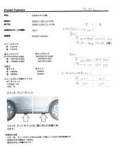 (2) 冬用タイヤへ交換