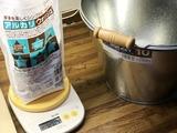 (5)アルカリ3%洗浄液