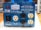 (7)EV専用ケーブル対応コンセント