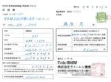 (7)BMWi3 新車再延長保証書