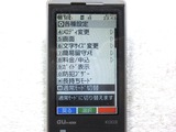 (2)モード切替