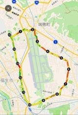 横田コース