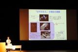 吉川先生講演会
