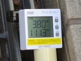 IMG_5107-200V低