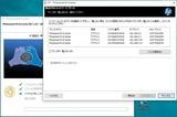 (05) Spectre360 ネットワークプリンターの選択