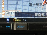 (4)楽ナビの更新