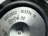 BMW品番