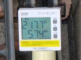 IMG_5141-100V低