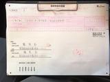(0)申請書
