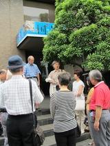 国芳研修会