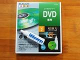 CK-DVD8