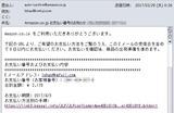 (1)お支払番号メール