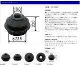 YB-5002の寸法