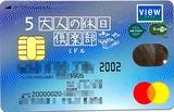 (1) VIEWカード