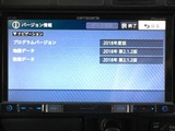 (5)更新後情報