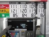(6)給油
