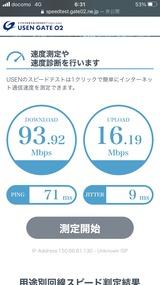 iPhoneSE_docom-4g