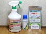 (4)除草剤