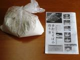 (1)レシピ