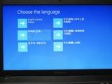 (3)言語の選択