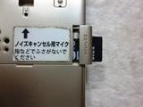 (1)SD挿入