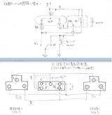 (6-6)CATZケーブル改造