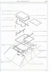(9) 10-67P スライディングルーフ