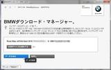 (7)USB選択