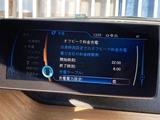 (8) EV充電設定変更