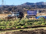 (4) 周囲の風景