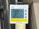 IMG_5121-115V最大