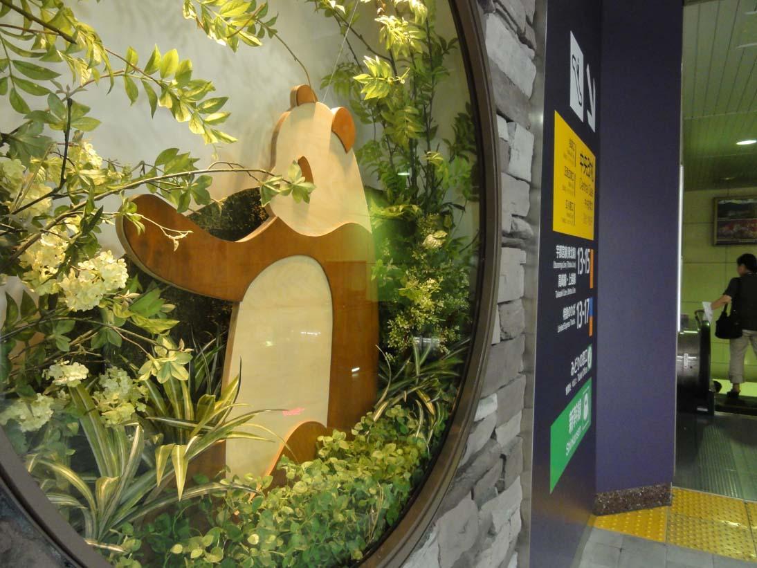 上野のパンダグッズ