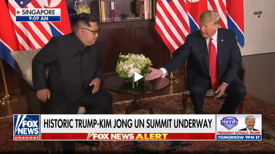Trump Kim Summit started2