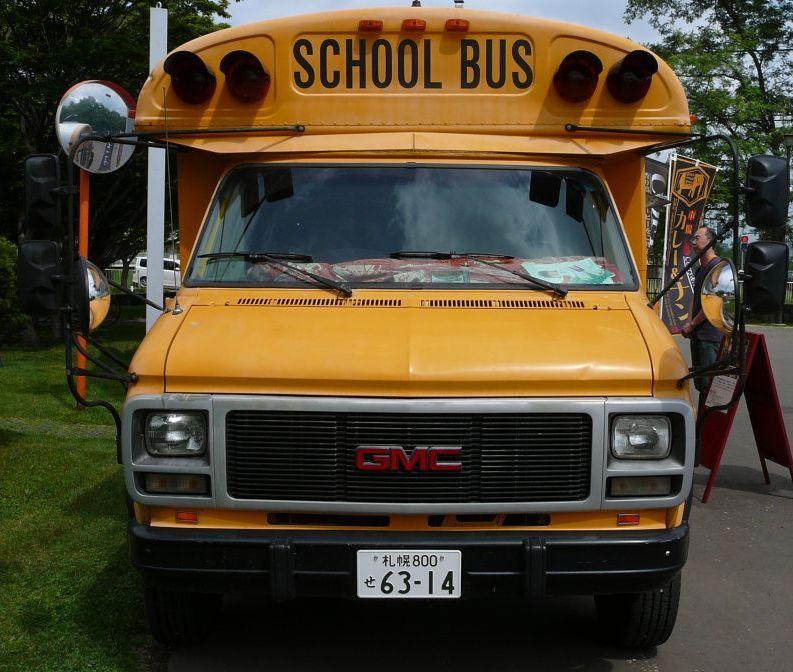 SCHOOL BUS改カレー屋さん