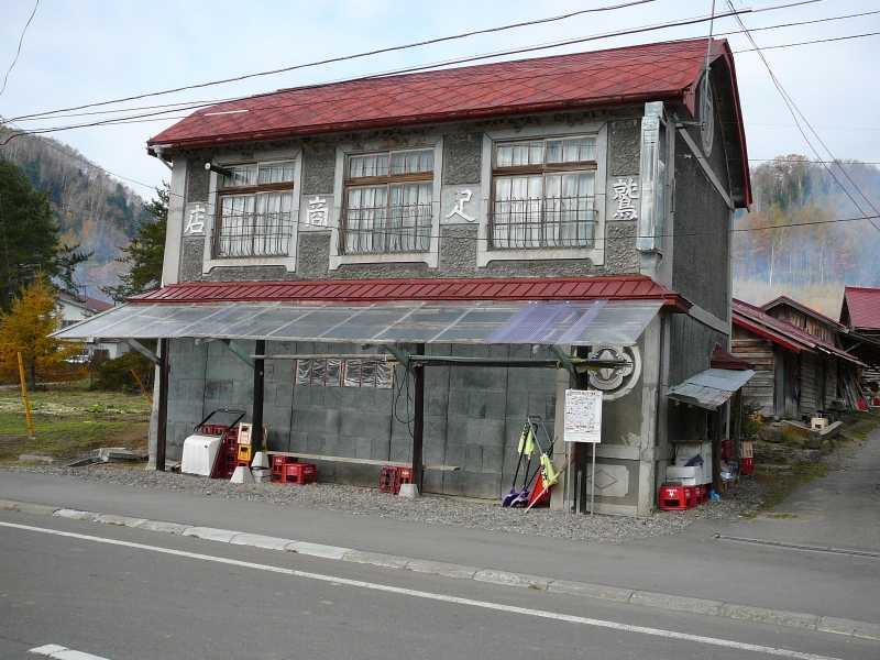 一旦札幌にもどりました