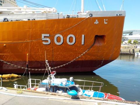 砕氷船ふじ_名古屋港