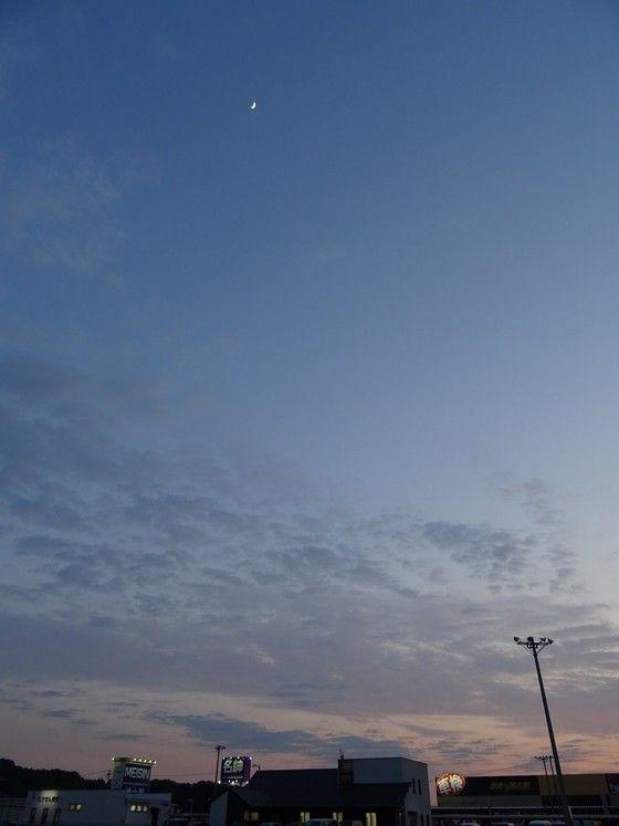 岐阜県の空