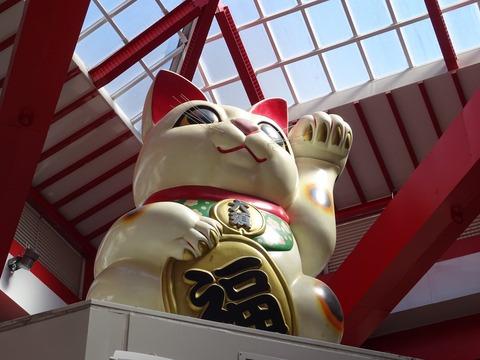 名古屋市大須商店街