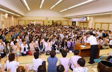 会館 某文化会館での会合専属会館での会合参加人数はその自治体の人口にも依るが、... 語り辺は世